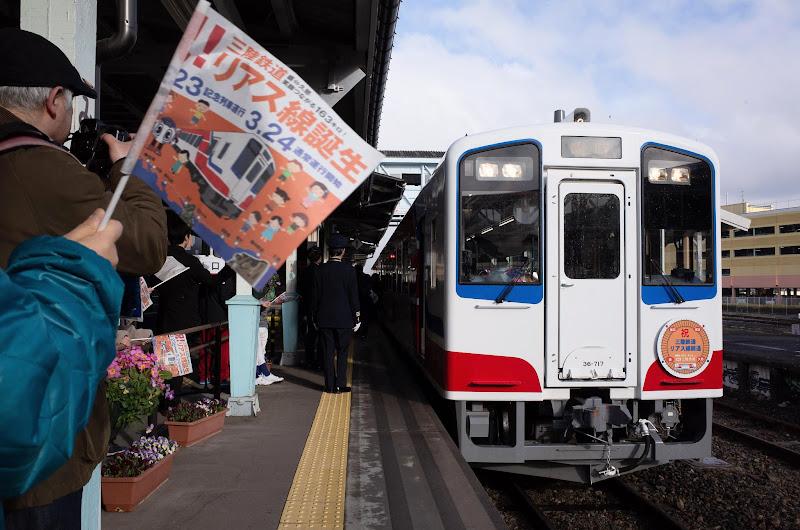 190323 宮古駅に到着した記念二番列車