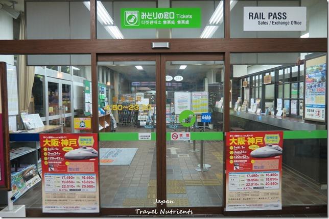 松山車站與Terminal Hotel (39)