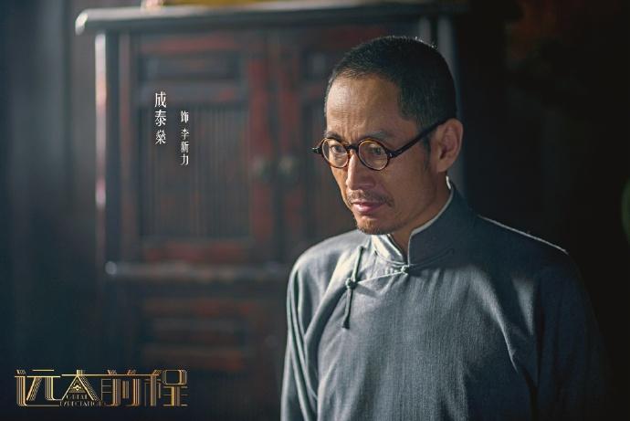 The Great Expectations China Drama