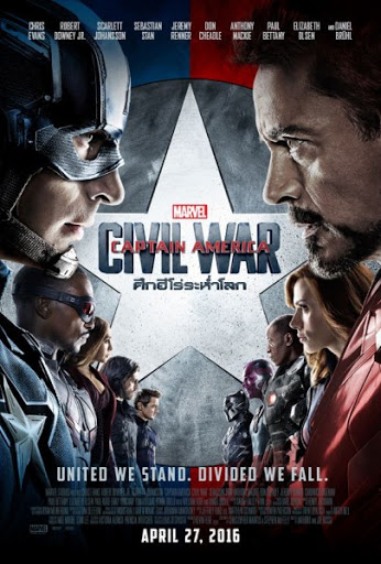 Captain America: Civil War (2016) กัปตันอเมริกา: ศึกฮีโร่ระห่ำโลก