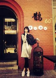 Yu Lang China Actor