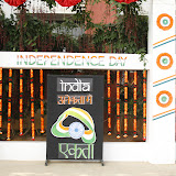 Independence Day-2012