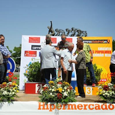 Media de Almagro 2014 - Trofeos