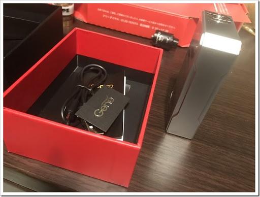 IMG 3504 thumb - 【とにかくイケメン】VOOPOO DRAG MODが届いたぞー!ちょっと有名MODメーカーっぽいデザインだけど、それもまたかっこいい!お手頃価格でデュアルバッテリーなのも魅力【非常に惜しいところも/MOD/VAPE/爆煙】