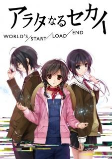 Arata naru Sekai: Mirai-hen - Arata-naru Sekai: World (2012)