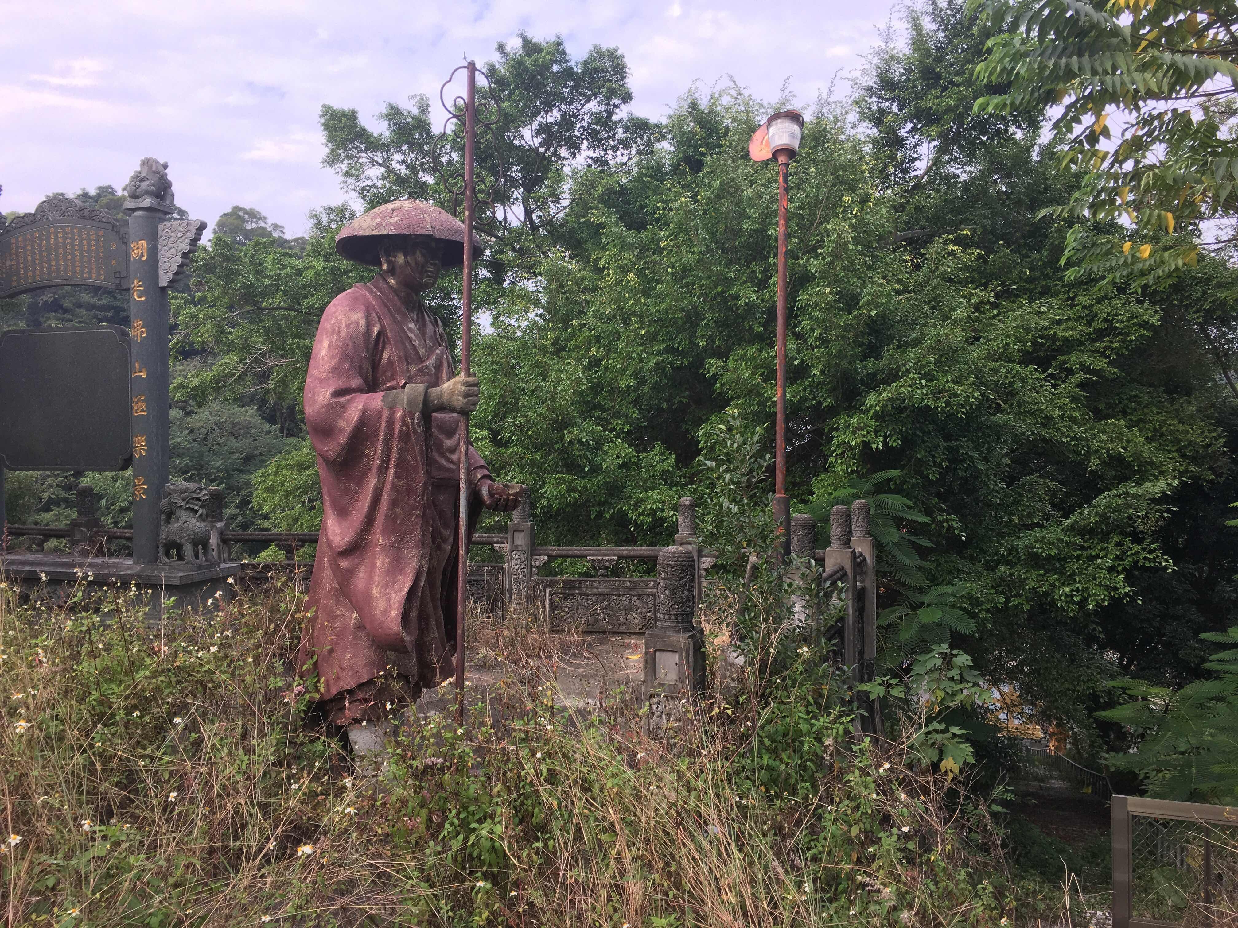 Hushan temple great Buddha Douliou yunlin taiwan