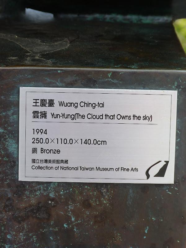 TAIWAN Chia yi, Taichung et quelque part ? au  au sud de Taipei - P1000093.JPG