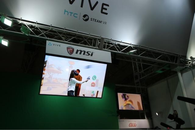 2016 TGS HTC Vive Linked-door loves Space Channel 5