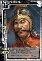 Chungyu Qiong