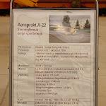 23.08.12 Eesti Lennundusmuuseumi eksponaadid 2012 - AS20120823LENNUK_065V.JPG