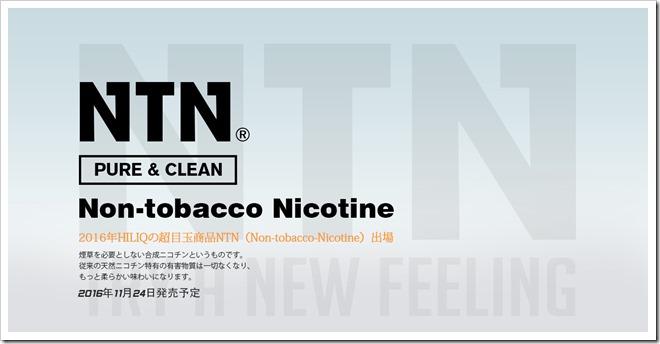 ntn_jp_02