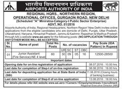 AAI Junior Assistant Recruitment 2016-17 indgovtjobs