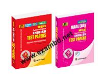HSC নবদূত English Test Paper 2020 - PDF