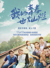 90s Beijing Fantasy China Web Drama