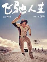 Pegasus China Movie