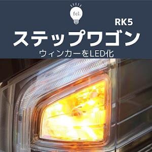 ステップワゴンスパーダ RK5のカスタム事例画像 fcl. (エフシーエル)HID・LEDの専門店さんの2021年06月10日12:20の投稿