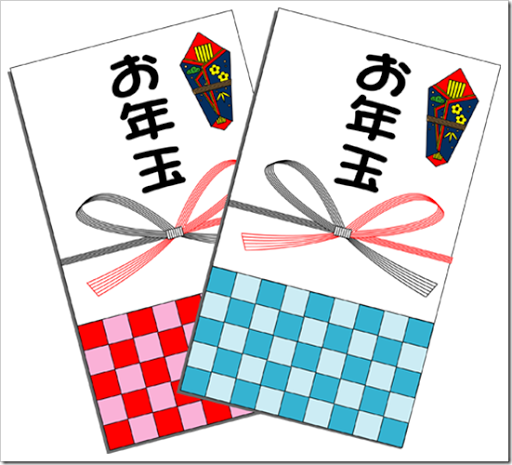 otoshidama thumb%25255B2%25255D.png - HILIQのリキッドが1月4日まで15%オフセール&日本TOP10リキッドセットもお得