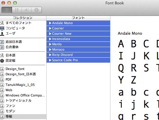 mac_tips07