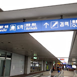 arriving at Incheon airport in South-Korea in Seoul, Seoul Special City, South Korea