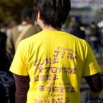 20131124_120207_shuku.jpg