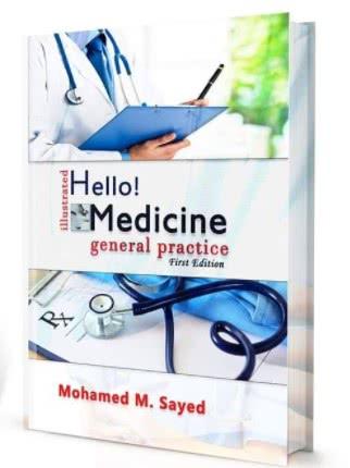تحميل كتاب hello medicine pdf