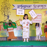 Fazilka Heritage Festival 2012 : 1st Night Aagaz