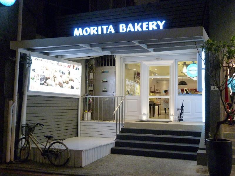 Boulangerie...