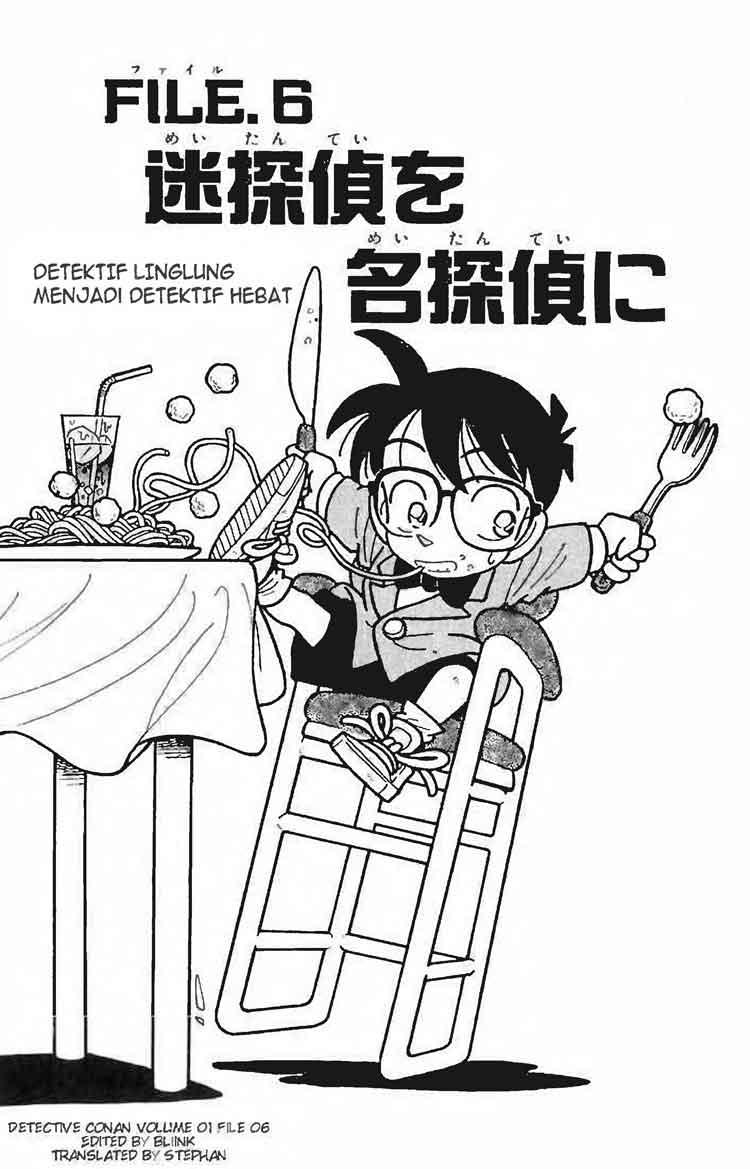 Dilarang COPAS - situs resmi www.mangacanblog.com - Komik detective conan 006 - detektif ling lung menjadi detektif hebat 7 Indonesia detective conan 006 - detektif ling lung menjadi detektif hebat Terbaru |Baca Manga Komik Indonesia|Mangacan