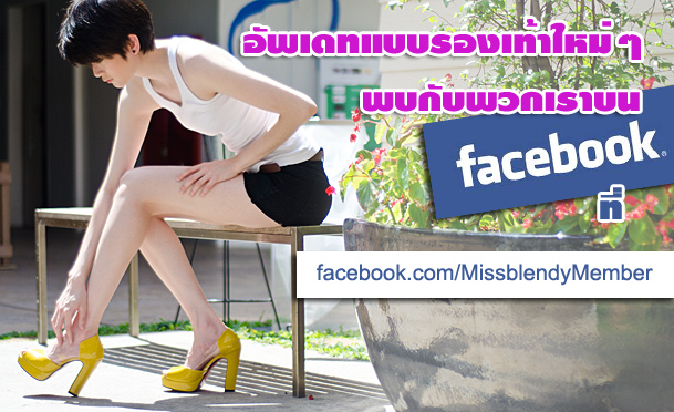 �ͧ���Ὺ�� Facebook