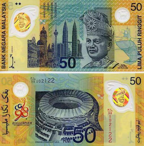 duit baru RM50 2012