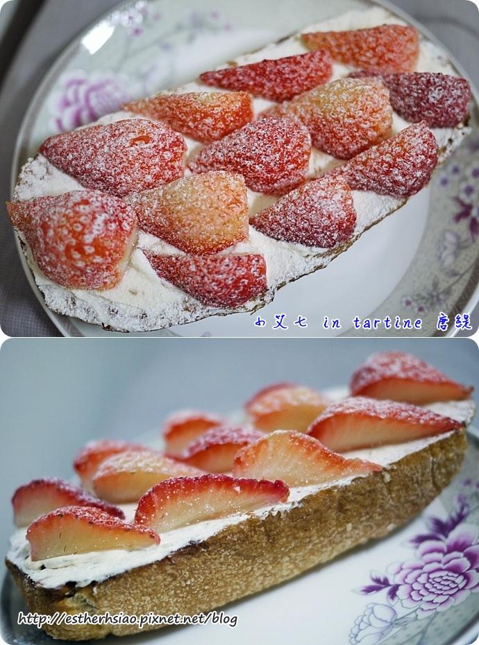 7 草莓tartine