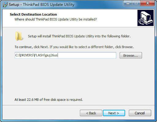 lenovo-bios-update-utility