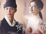 Moonlight Drawn by Clouds / Love In the Moonlight Sub Indo Batch
