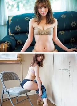 Honoka ほのか