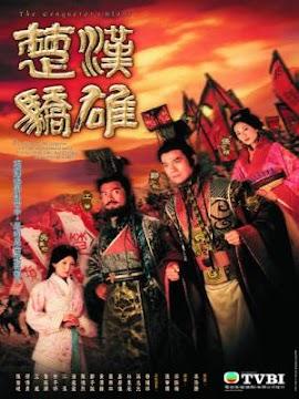Hán Sở Kiêu Hùng (SCTV9)
