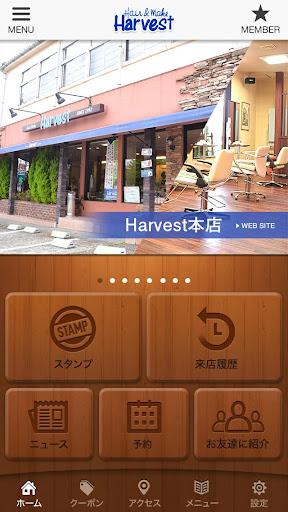 石川県金沢市の美容室ハーベスト