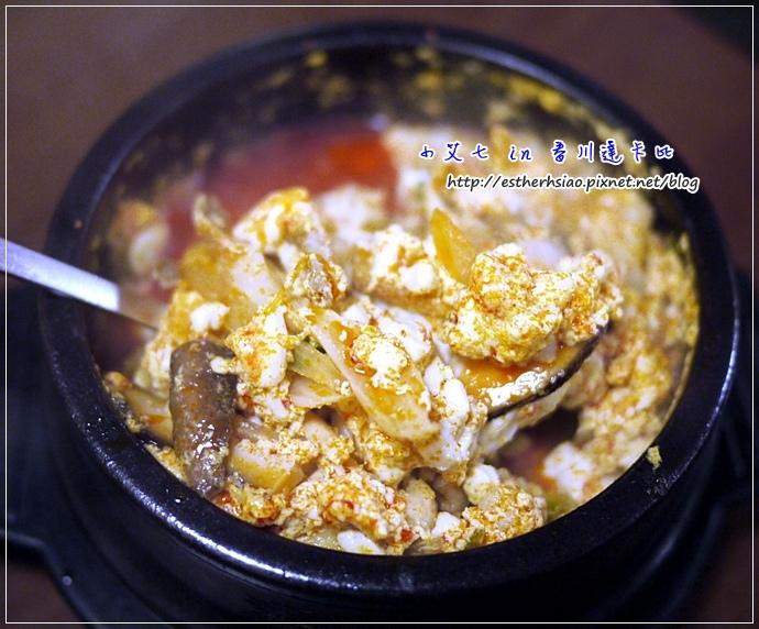 15 豆腐湯