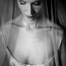 Wedding photographer Ulyana Bogulskaya (Bogulskaya). Photo of 18.02.2016