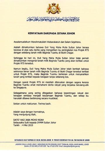 Sultan Ibrahim Iskandar tidak pernah dimaklumkan mengenai tanah baginda terbabit dalam pembinaan RTS