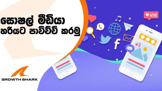 Better Ways To Use Social Media For Digital Marketing & Grow Online Buisness