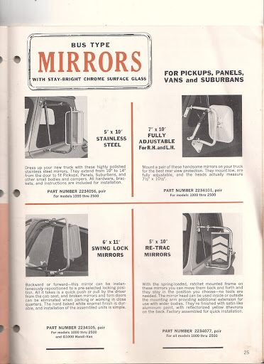 image25 are these considered west coast mirrors? the 1947 present retrac mirrors wiring diagram at crackthecode.co