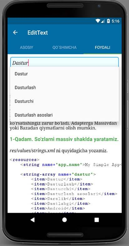 Master Android- screenshot