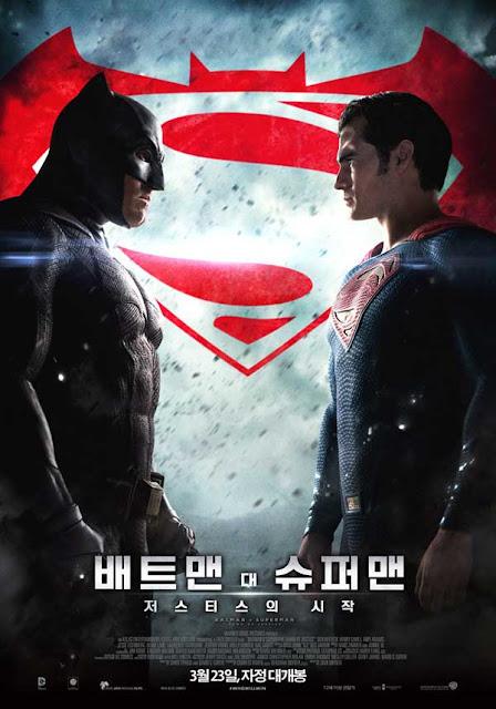 영화 배트맨 대 슈퍼맨: 저스티스의 시작 포스터
