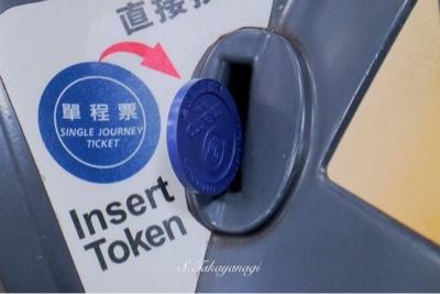 トークンは改札口を出る時はこの穴に入れます。