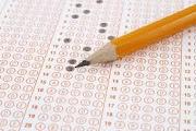 امتحان في العلوم للصف الخامس نهائي للفصل الاول منهاج جديد