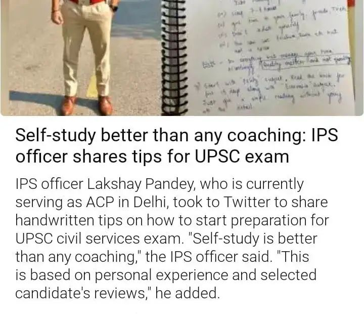 iAS TIPS: IPS Officer's Tips for UPSC Exam: Self-study is better than coaching