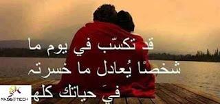 كلام حلو عن الحب افضل كلمات العشق والغرام