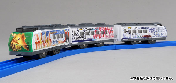 Đồ chơi tàu hỏa S-13 Asahiyama ShinKanSen