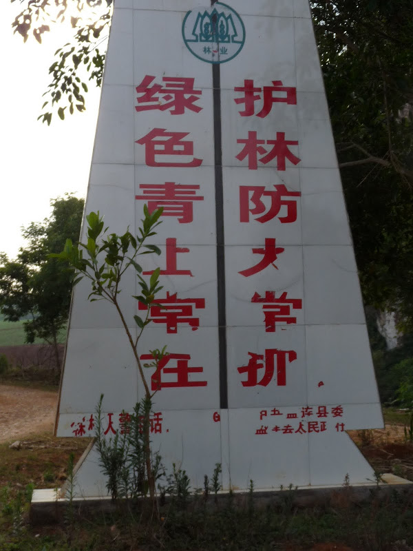 Chine . Yunnan..Galamba, Menglian Album A - Picture%2B360.jpg