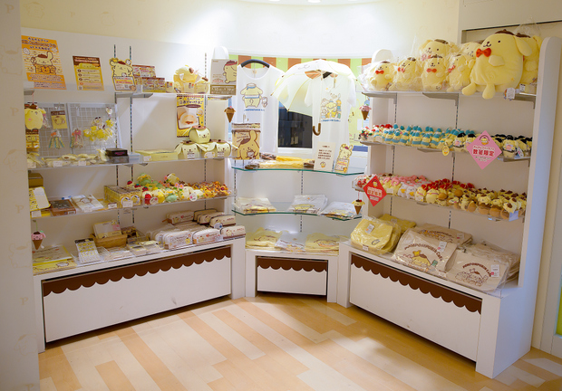 photo of the gift shop